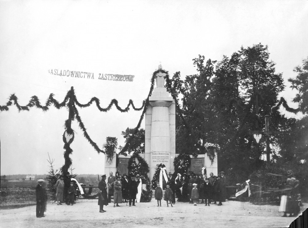 """Opening of the Monument to the """"Defenders of Lviv"""" on Persenkówka"""
