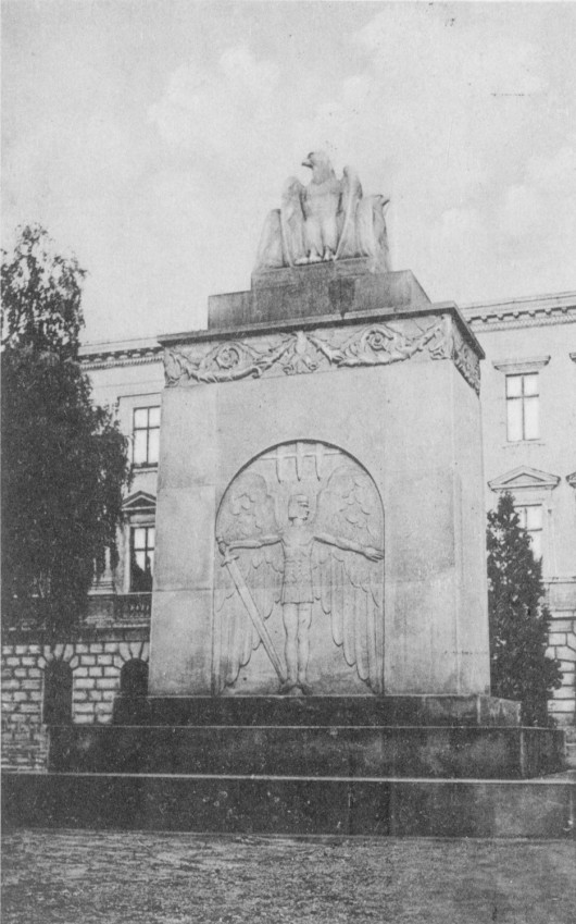 """Memorial to the """"Eaglets"""" by the Lviv Polytechnic building."""