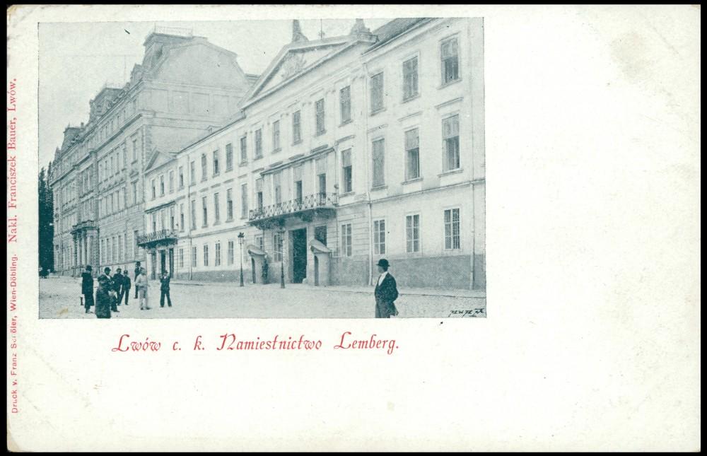 Палац галицького намісника
