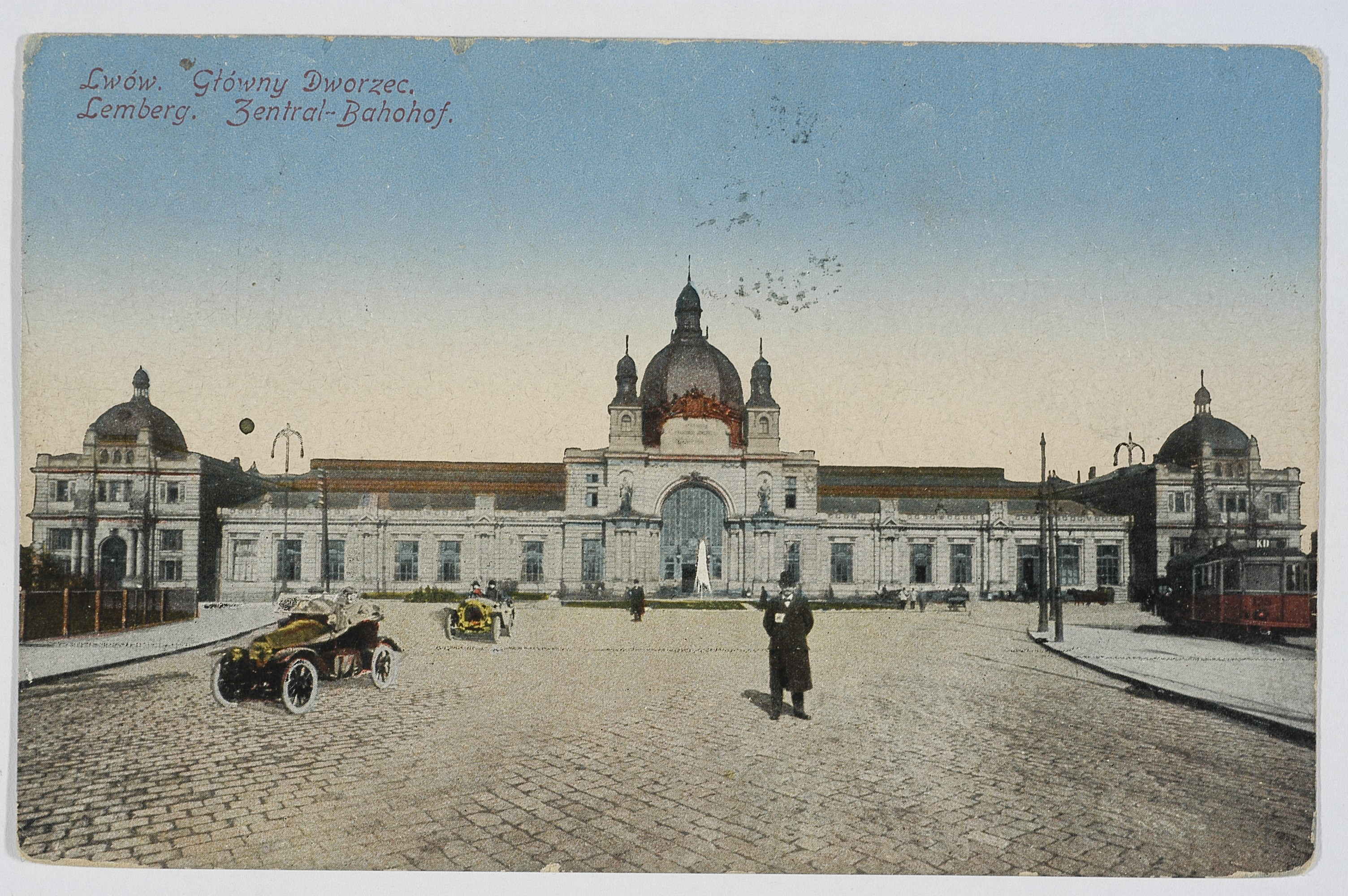 City Hall surrounded by Ukrainian forces. From the collection of Stepan Hayduchok