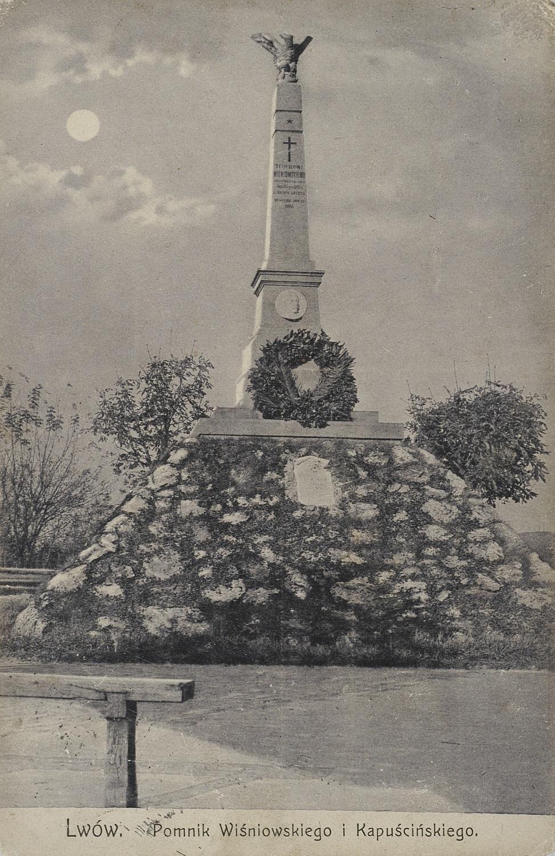 Memoriał poświęcony straconym Wiśniowskiemu i Kapuścińskiemu na Górze Stracenia