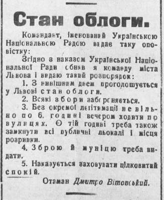 "Message about the ""State of Siege"" in DILO newspaper from November 3, 1918. Signed by Dmytro Vitovskyi"
