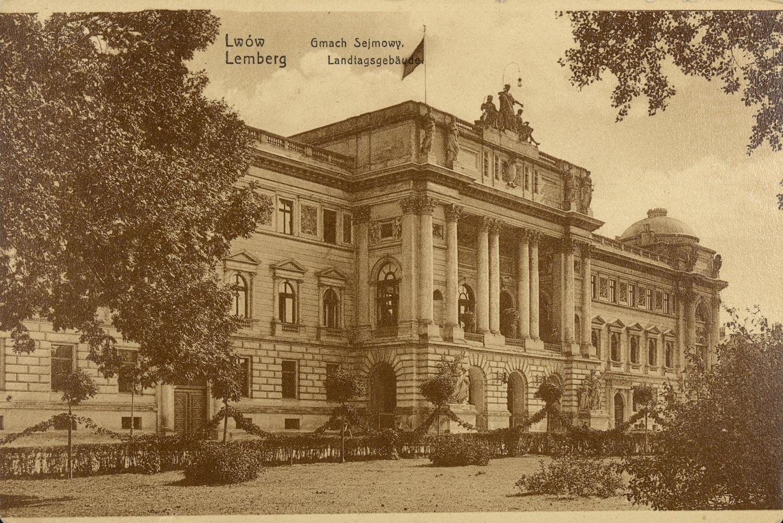 Sejm Galicyjski