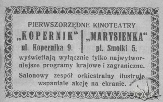 """Реклама кінотеатрів """"Копернік"""" та """"Марисенька"""" у польській довоєнній пресі."""
