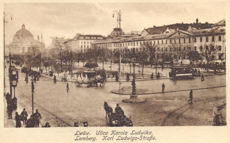 Ulica Karola Ludwika z nieistniejącym dzisiaj budynkiem Dyrekcji Skarbu.