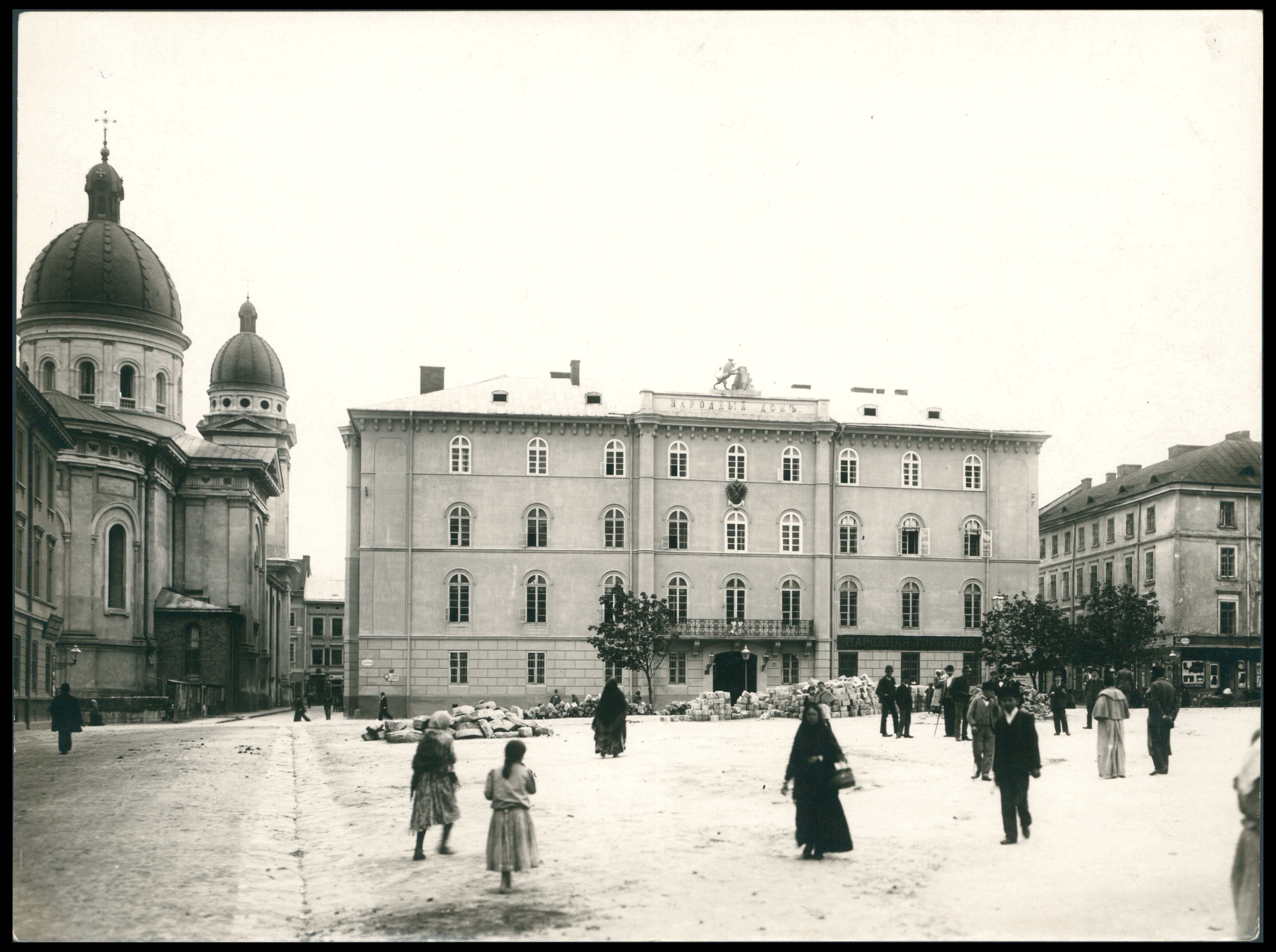 National House building on ulica Rutowskiego, 22 (today Teatralna) where Ukrainian National Council gathered (photo from before 1890s)