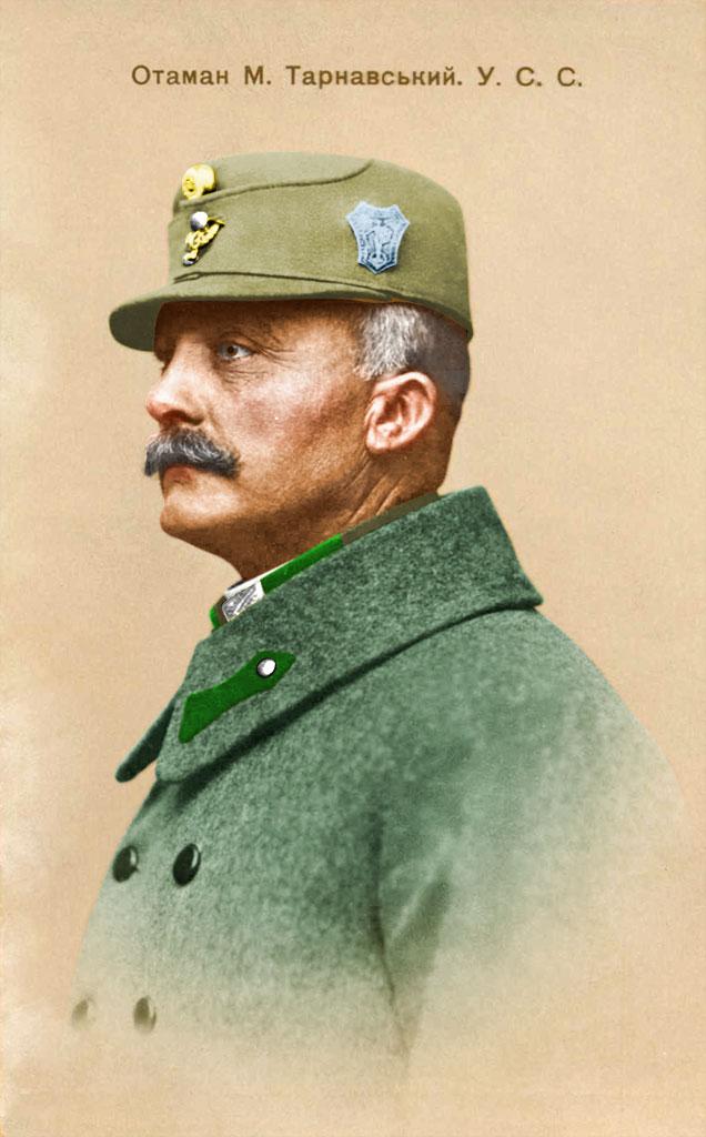 Myron Tarnavskyi (1869-1938)