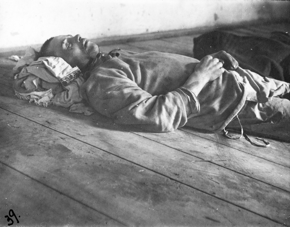 Killed Ukrainian in the city hall. From the collection of Stepan Hayduchok